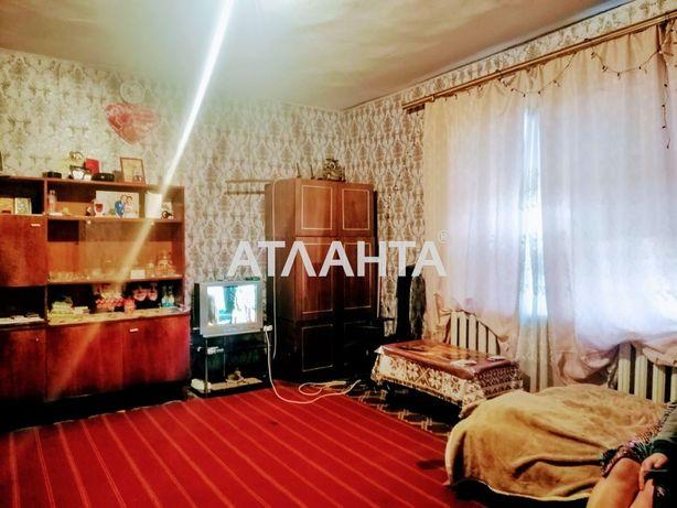 Крепкий и уютный дом в с. Дачное. Близко Холодная Балка