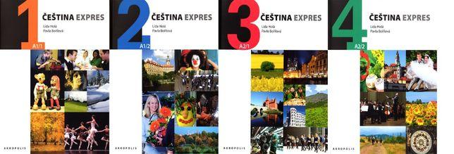 Чешский язык Čeština (Cestina) Expres 1, 2, 3 4