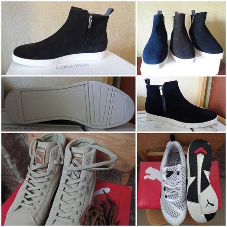 Ботинки, кеды, кроссовки, туфли, мокасины, бутсы мужские