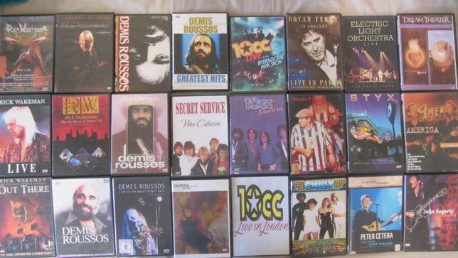 RickWakman, DemisRoussos, 10CC, ELO, Sandra, SecretServiz на DVD-R (ви