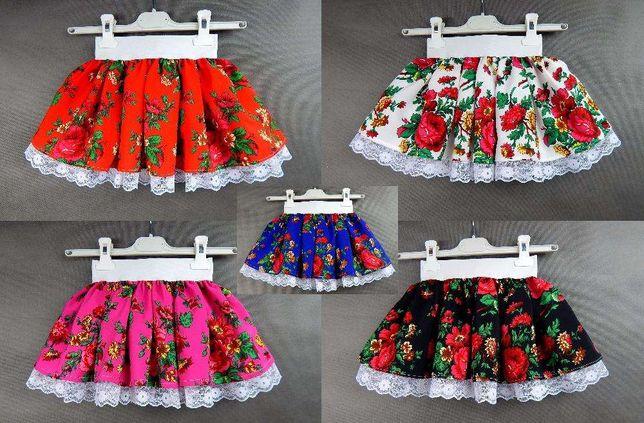 Spódniczka CLEO góralska spódnica tiulowa folkowa koronkowa PRODUCENT