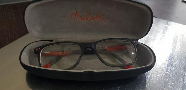 Okulary dzieciece