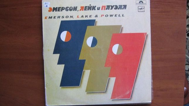 Emerson,Lake & Powell Винил Мелодия