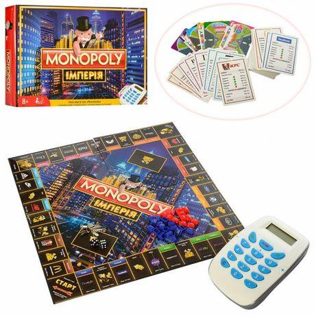 Продам игру монополия, настольная игра.