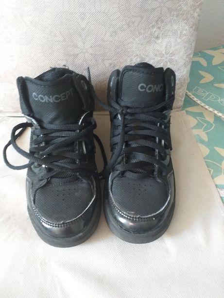 Jesienno zimowe buty