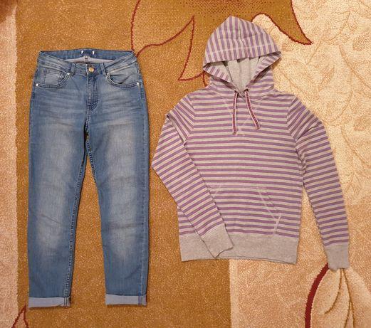 Большой пакет вещей одежды