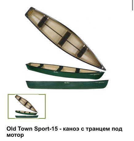 Продам каное