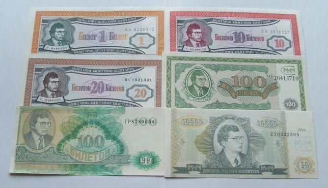 Banknoty ROSJA MAVRODI - Z PACZKI BANKOWEJ - Zestaw Kolekcjonerski