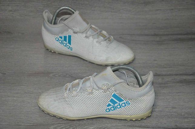 Продам сороконожки кроссовки для футболу  Adidas JR X 17.3