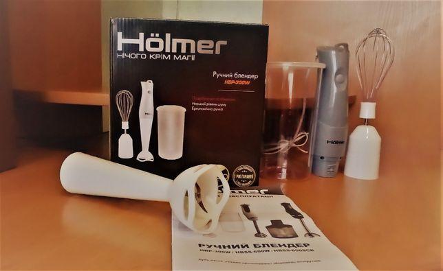 Новый Блендер Hölmer со стаканом и венчиком