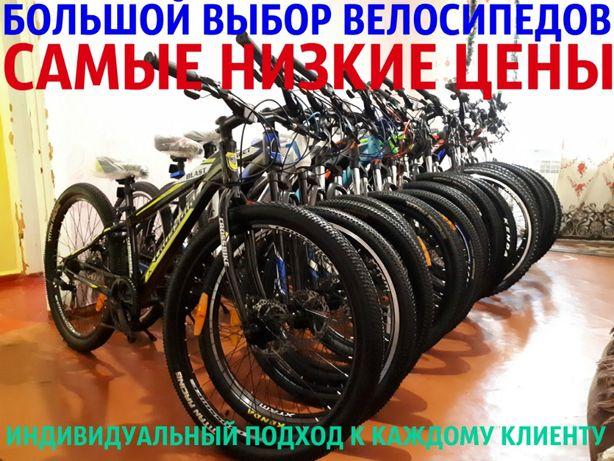 Абсолютно новый Велосипед Titan/Cross/Cronus по Самой Низкой цене!