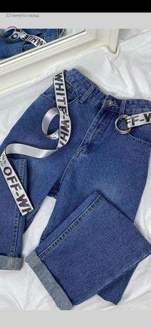 Стильные джинсы mom. Джинси моми