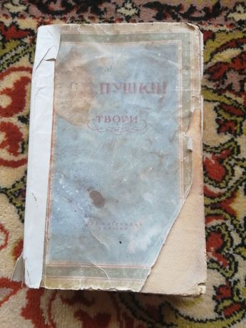 Продам книгу А.С.Пушкина на украинском языке