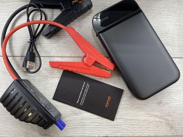 Пусковое устройство для автомобилей Xiaomi 70mai Jump Starter 11000m