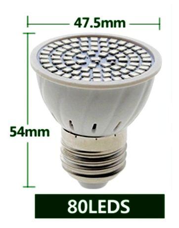 Фитолампа 80 LED для растений. 80 светодиодов полный спектр 6 Вт 220V