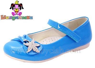 Туфлі для дівчинки, розмір 36