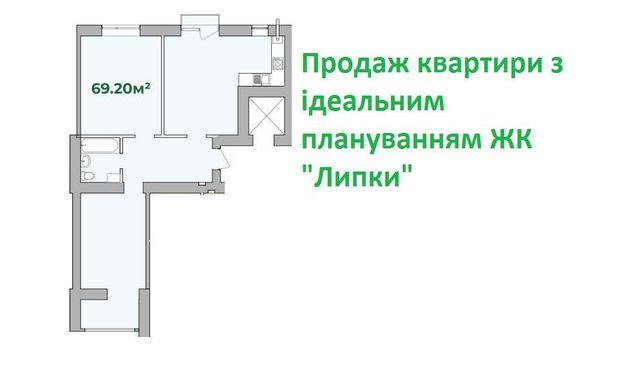 """2 кімнатна готова квартира, ЖК """"Липки"""" (поруч озера та парку)"""