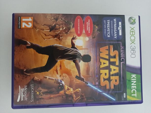 Star wars x box 360 kinect