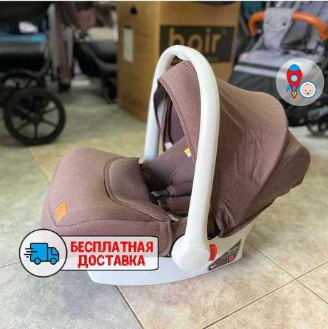 Автолюлька переноска Детское автокресло от 0 до 15 мес. CARRELLO Mini