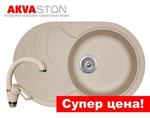 АКЦИЯ! Гранитная мойка для кухни NordStar, смеситель и сифон