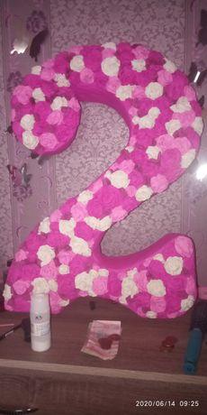 Двойка цыфра на день рождения
