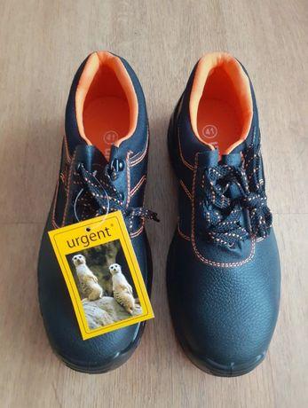 Fajne buty robocze 41 wkładka 26, 5