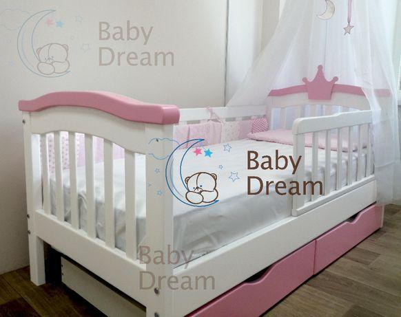 Детская кровать для девочки SeLfie Baby Dream деревянная с бортиками