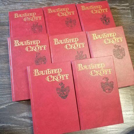 Вальтер Скотт Собрание сочинений в 8ми томах