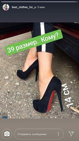 Замш туфли