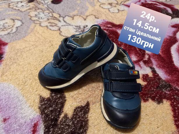Кросівки для хлопчика  1_2 роки