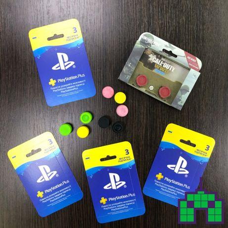 PS4 PS Plus Код 3 месяца Украина UA Подписка Ваучер Store Пополнение
