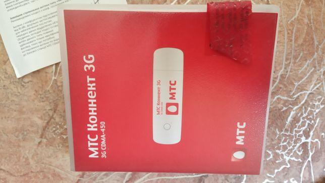 МТС Коннект 3G
