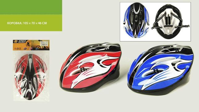 Детский шлем Sports Helmet