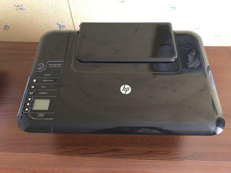 Urządzenie wielofunkcyjne HP DJ 3050 drukarka skaner kopiarka