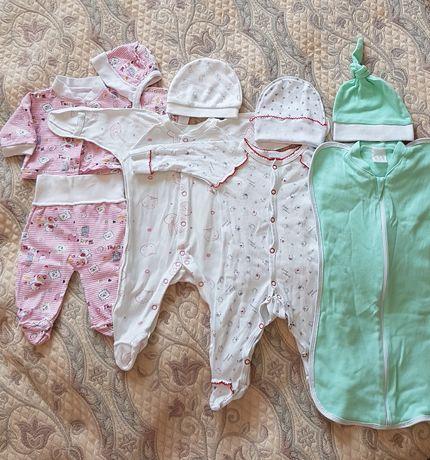 Слипы+пеленка-кокон+шапочки ( набор для новорожденного)