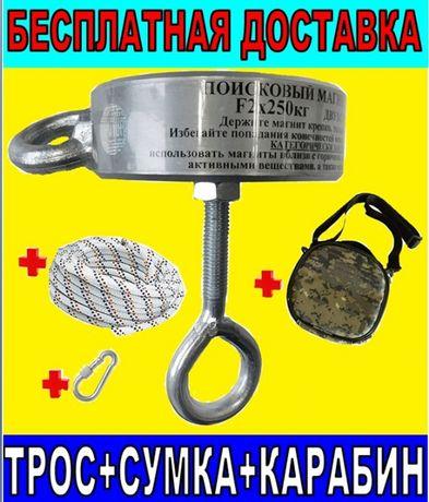 Поисковый неодимовый магнит ТРИТОН f250*2 ТРОС+СУМКА+КАРАБИН+ДОСТАВКА