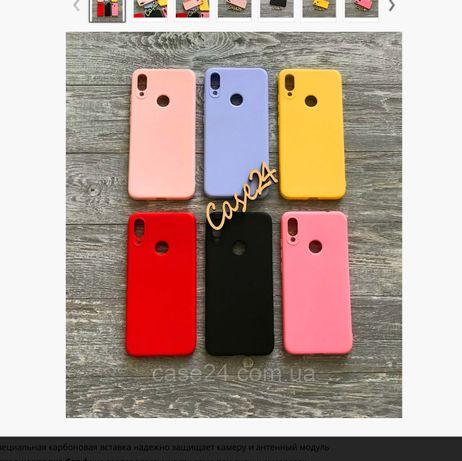 Чехол на для Xiaomi Redmi Mi 3s Pro 4a 5X 6 7 8T Max Note 9 lite 10 S2