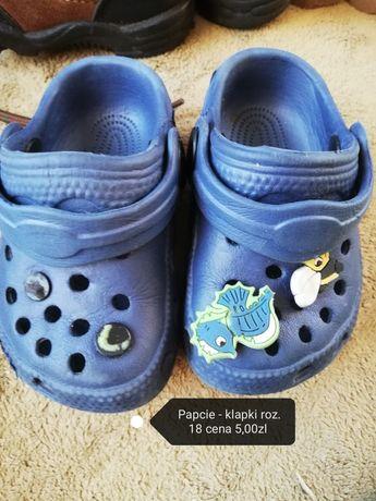 Sprzedam buciki chłopięce