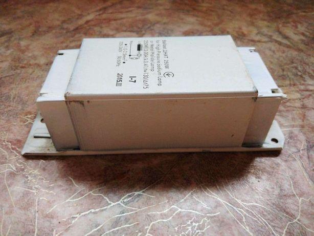 Комплект ДНАТ 250 Вт и Лампа натриевая 250 Вт Дроссель Балласт