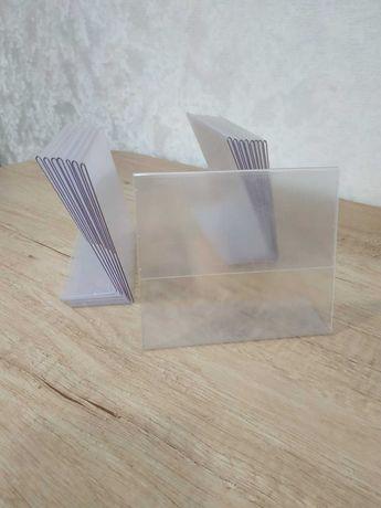 держатель ценников пластиковый прозрачный, L-образный 55 шт