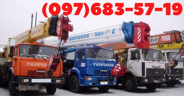 Услуги / аренда автокрана 16тонн,25 тонн,30 тонн,50 тонн,100 тонн