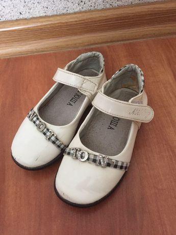 Лаковые туфельки , туфли, лакові туфлі для дівчаток 26-27