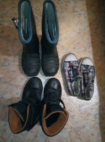 Обувь мальчику+штаны дождевики