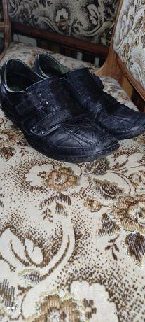 Buty Neex 42 skórzane zew. i wew długość wkładki 27 cm
