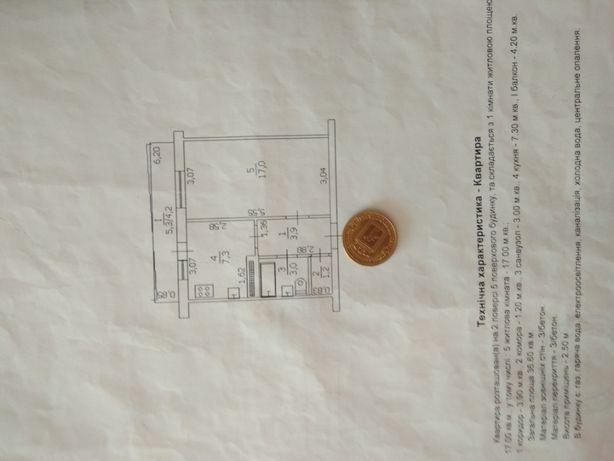 Продажа 1-комнатной квартиры, Юбилейный кв.Шахтёрский