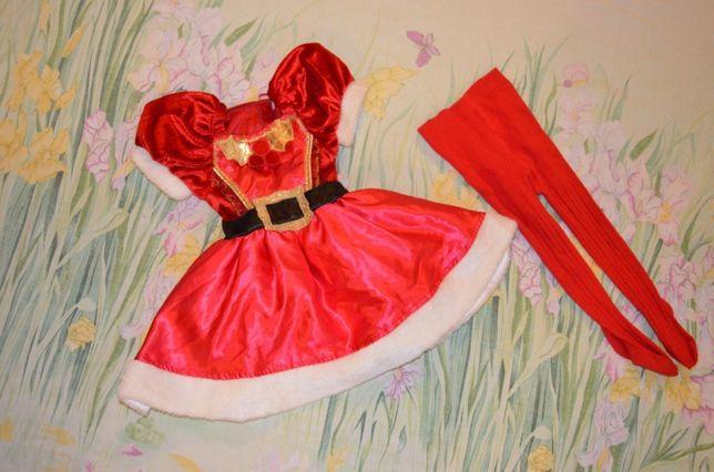 Новогоднее платье помощницы санты 1-1,5 года