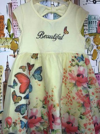 Платье летнее CICHLID очень кпасивое