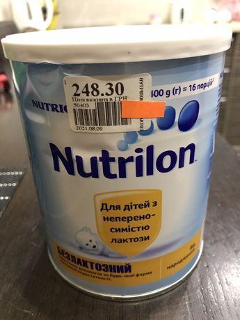 Nutrilon безлактозный