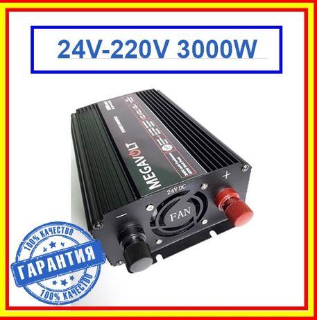 """Инвертор """"Megavolt"""" 24v-220v 3000w.Преобразователь напряжения 24/220."""
