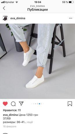 Жіночі кеди,кросівки